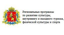 Региональные программы