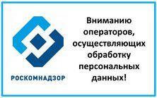 Роскомнадзор по Владимирской области