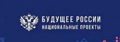 Выполнение Указов Президента России